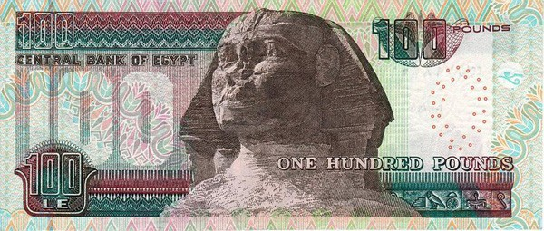 Egypt peníze libra